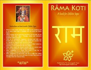 Rama Koti Booklet UPLOADED !!