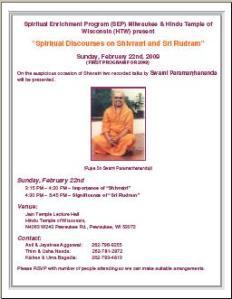 Maha ShivaRatri SEP Flyer Feb 2009